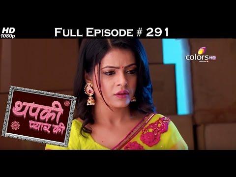 Thapki Pyar Ki - 23rd April 2016 - थपकी प्यार की - Full Episode (HD