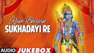 Ram Bhajan Sukhadayi Re | Audio Jukebox | Ram Bhajans | T-Series Bhakti Sagar