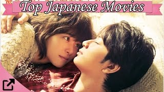 Top Japanese Movies 2015 (All The Time)