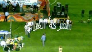 حفلة شفيك كبها في استاد الخضر/:مدينة الخضر/بيت لحم/فلسطين