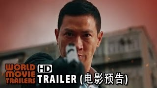 That Demon Within Official International Trailer (2014) HD