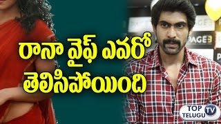 Who Is Bhallaladeva Wife In Baahubali ? | Shriya Saran | Rana Daggubati | Baahubali 2 |Top Telugu TV