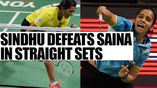 PV Sindhu defeats Saina Nehwal in straight sets in Indian Open 2017 quarterfinals | Oneindia News