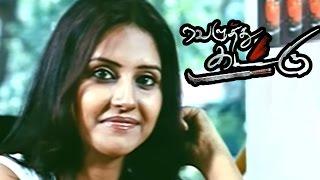 Veluthu Kattu Tamil Full Movie scenes | Archana Sharma Intro | Kathir starts his career as cleaner