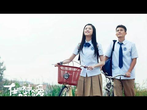 Xxx Mp4 TERE DIL MEIN TU ZAROORI SA HAI MUJHKO HEART TOUCHING SAD LOVE STORY CHINESE MIX 3gp Sex