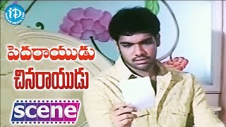 Pedarayudu Chinarayudu Movie - Sibiraj, Nikitha Love Scene