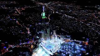 Makkah Clock Tower Inauguration day (HD)