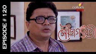 Sowbhagyabati - 22nd May 2015 - সৌভাজ্ঞবতী - Full Episode