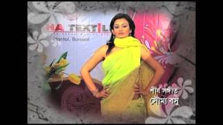 Poripurna-20.01.17-Colors Bangla