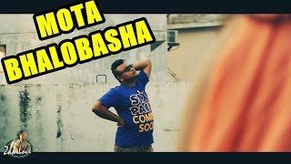 মোটা ভালবাসা | Mota Bhalobasha | ZakiLOVE | Simantoo | Toma | Shakil