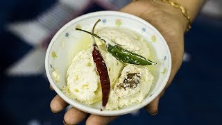 দই ছাড়াই দই এর বীজ তৈরী | ৪ টি ভিন্ন পদ্ধতিতে ঘরোয়া ভাবে | 4 Different Yogurt Starter