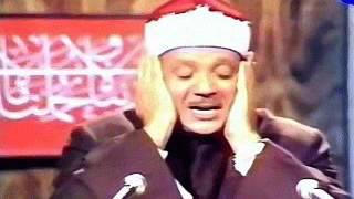 سورة يوسف تجويد خرافي للشيخ عبدالباسط عبدالصمد