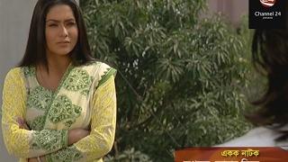 Bangla Natok | OPOLOK TOMAR DIKE TAKIE (অপলোক তোমার দিকে তাকিয়ে) | Milon & Momo | CH24