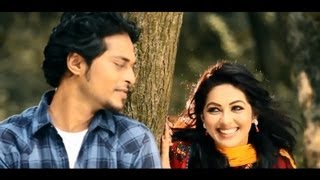 Ek Jibon 2 Bangla Official Music Video Arfin Rumey ft Shahid & Shuvomita [HD] 2013
