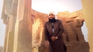 Kaabay Pe Pari Jab Pehli Nazar By Muhammad Anas Qadri