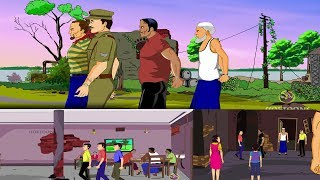 SURANGO RAHASYO| HD| PANDOB GOYENDA | BANGLA CARTOON