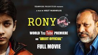 RONY - Short Film - Full Movie | 2017 | Arijit Mukherjee