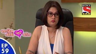 Sahib Biwi Aur Boss - साहिब बीवी और बॉस - Episode 59 - 10th March, 2016