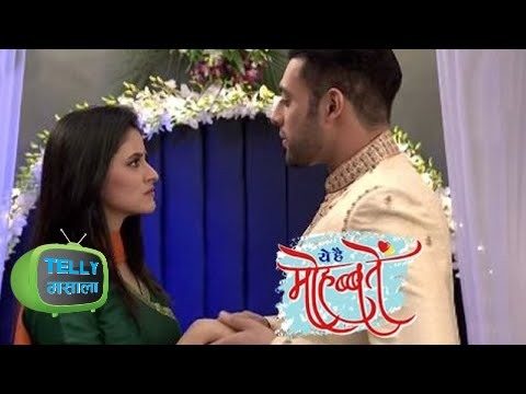 Shocking: Ashok And Mihika To Fall In Love | Ye Hai Mohabbatein