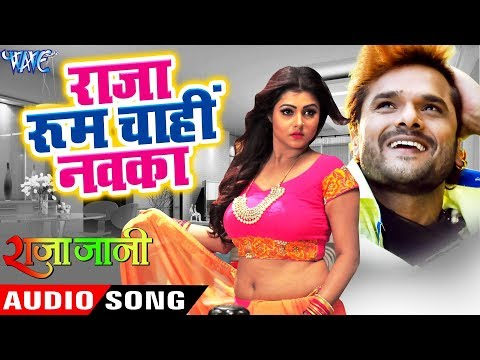 Xxx Mp4 Khesari Lal Priyanka Singh 2018 NEW सुपरहिट गाना Raja Room Chahi Navka Bhojpuri Movie Song 3gp Sex