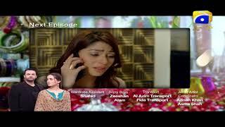 Adhoora Bandhan Episode 40 Teaser | Har Pal Geo