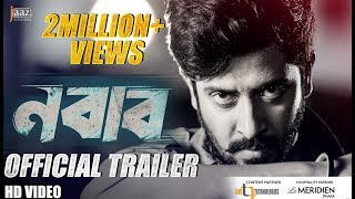 NABAB (নবাব) OFFICIAL TRAILER | SHAKIB KHAN | SUBHASHREE | MEGHLA | BENGALI MOVIE EID 2017