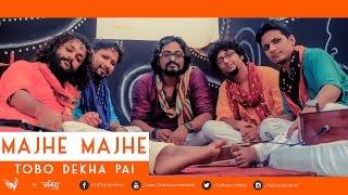 Majhe Majhe Tobo Dekha Pai | Kolkata Videos ft. Fakira | Rabindra Sangeet
