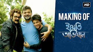 Making of Yeti Obhijaan (ইয়েতি অভিযান) | Grand Adventure | Prosenjit | Aryann | Srijit | SVF