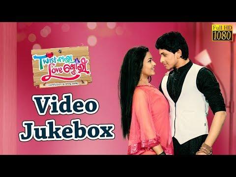 Twist Wala Love Story   Official Video JukeBox   Odia Movie   Tarang Telecinema