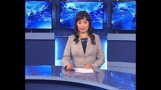 Вести Бурятия. (на бурятском языке). Эфир от 22.06.2017