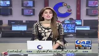 Shawwal moon sighted, Pakistan to celebrate Eid ul Fitr on Monday