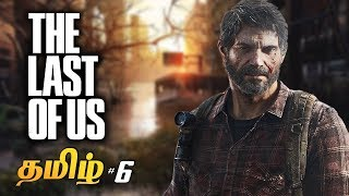 The Last of US #6 Live Tamil Gaming