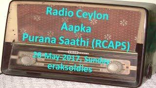 Radio Ceylon 28-05-2017~Sunday Morning~02 Purani Filmon Ka Sangeet