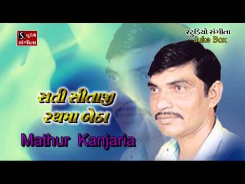 Xxx Mp4 Mathur Kanjaria Sati Sitaji Rath Ma Betha Bhajan Hits 3gp Sex