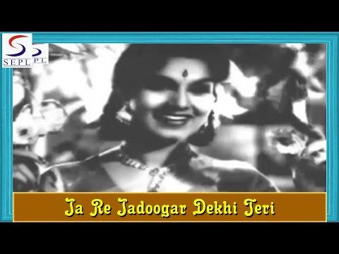 Ja Re Jadoogar Dekhi Teri - Lata Mangeshkar - BHABHI - Balraj Sahni, Nanda