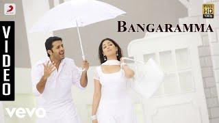 Courier Boy Kalyan - Bangaramma Video | Nitin, Yami Gautam