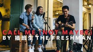 插班生 The Freshman - Call Me (Not Maybe)