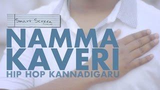 Namma Kaveri   Prabhu SR   Hip Hop Kannadigaru   Eesha Suchi   Smart Screen Productions