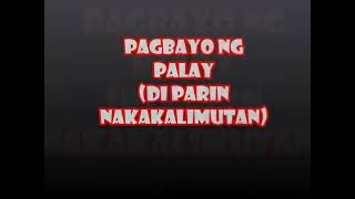 Pagbayo ng Palay: Rice Malagkit for Busok NHS Outing - Nash Abas