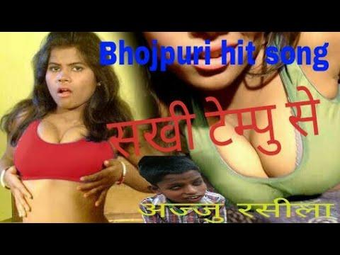 Xxx Mp4 Tempo Se Bhojpuri Song आवा तारे सखी सइया टेम्पु से Bhojpuri Sexy Dance 3gp Sex