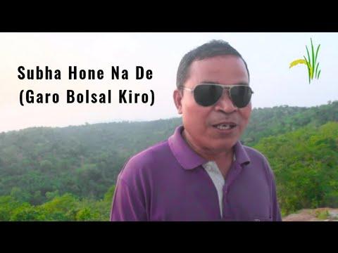 Xxx Mp4 Subha Hone Na De Garo Version By Balam 3gp Sex