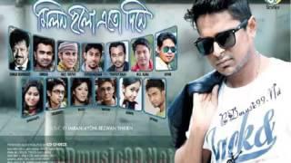 images Parbona Parbona Milon Ashfa 2015 Bangla New Song