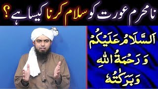 Na-Mahram Aorat (WOMEN) ko SALAM kerna kesa hai ??? (By Engineer Muhammad Ali Mirza)