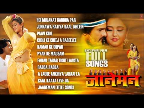 Xxx Mp4 Bhojpuri Movie Janeman Audio Songs Jukebox Feat Khesari Lal Yadav Viraj Bhatt Rani Chatterjee 3gp Sex