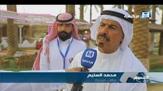السياحة الزراعية أحد الأنشطة الجديدة في المملكة