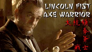 Lincoln as a Kung Fu movie - Trailer Mix