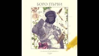 8.БОРО ПЪРВИ x Чукито - NTH (prod. SEZKO)