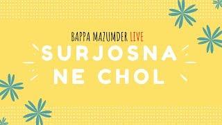 Surjosnane Chol | Bappa Mazumder | Live