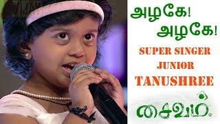 Azhage Azhage Song by Tanushree (Vijay TV Super Singer Junior) from Saivam Movie in a School Program