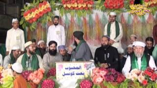 Hafiz Ghulam Mustafa Qadri Mehfil Wajdaan PK 12.04.2014